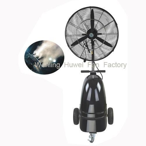 Quality Mist Fan HW-26MH01 for sale