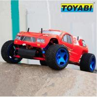 Buy cheap 1/5 4WD HK-HV5404: Gas Powered RC Cars from wholesalers