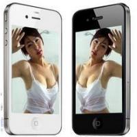 Wholesale iPhone A168 GSM CDMA standby 3G phone WIFI 3.5 inch mobile from china suppliers