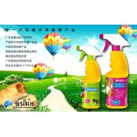 Wholesale :Deodorant spray for pet-Deodorant spray for pet from china suppliers