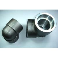 Buy cheap Forged Elbow and Tee product