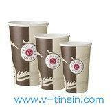 Buy cheap coffee brown paper cups from wholesalers