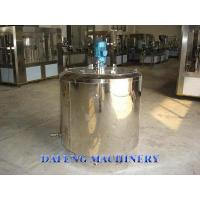 Buy cheap SS.Cooling&heating tank from wholesalers