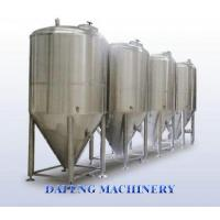 Wholesale Beer fermentation tank from china suppliers