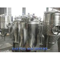 Wholesale SS.Beer fermenters from china suppliers