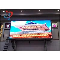 Buy cheap Qatar PH12 full color display from wholesalers