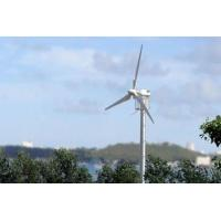 Buy cheap 20KW Vertical Axis Wind Turbine from wholesalers