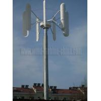 3000W Vertical Axis Wind Turbine Manufactures