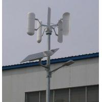 1000W Vertical Axis Wind Turbine Manufactures