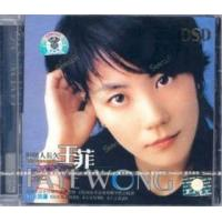 Wholesale Faye Wong Greatest Hits May They Live Long [DSD] from china suppliers