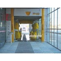 Buy cheap car wash machine supplies from wholesalers