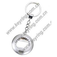 Rotary Cap Beer Bottle Opener Keychains Manufactures