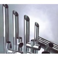 Buy cheap Stainless Steel Stove Pipe - WP1 304/316 from wholesalers