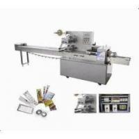 Buy cheap Automatic High Speed Flow Wrapping Machine - DZP-250B(C)/400B(C)/600B(C) from wholesalers