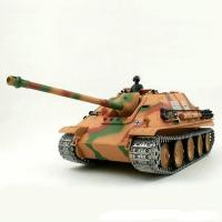 Buy cheap 1:16 German JAGDPanther Tank Destroyer Airsoft RC Battle Tank Special Metal Trac from wholesalers