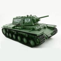 Buy cheap 1:16 Russian KV-1's Ehkranami Airsoft RC Battle Tank w/ Sound & Smoking Effect from wholesalers