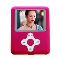 Buy cheap 4GB 3rd MP4 Player from wholesalers