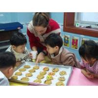 Buy cheap Basic conditions for ESL teachers in South Korea from wholesalers