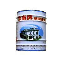 Buy cheap Light gray, silver gray, gray alkyd paint blending from wholesalers