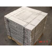 Buy cheap Silicon Aluminium Product Code: MASTER ALLOY from wholesalers