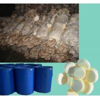 Buy cheap Fruit and vegetable preservative of food (edible) from wholesalers