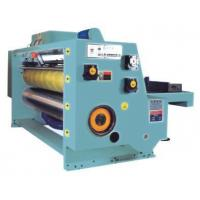 Wholesale Rotary Die-cutting Machine from china suppliers