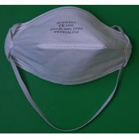 Buy cheap (SWFP2SLFM) FFP2 Disposable flat- fold particulate respirator(CE Approved,EN149:2001 FFP2SL) from wholesalers