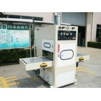 Buy cheap High frequency machine 5KW-8KW High frequency synchronous Fusing machine from wholesalers
