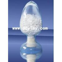 Buy cheap Magnesiumhydroxide product details :natural magnesium carbonate from wholesalers