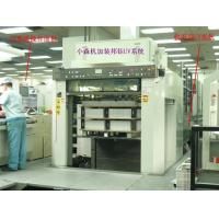 Buy cheap Komori offset press from wholesalers