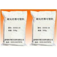 Wholesale plastic firbe castable from china suppliers