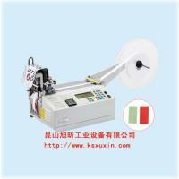 Buy cheap 120LR Auto-belt loop cutter from wholesalers