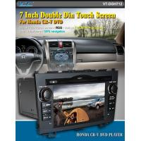 China China exporter Honda CR-V Double Din Touch Screen DVD TV/Radio/Bluetooth(VT-DGH712) on sale