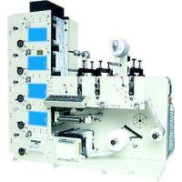 Wholesale View Details flexo printing machine from china suppliers