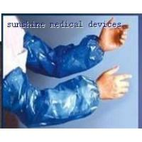 Buy cheap LDPE Sleeve covers from wholesalers