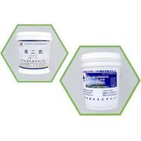 Wholesale 2,4-Dichlorobenzoyl peroxide from china suppliers