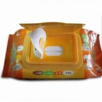 Baby Ultrapure Water Sanitation Wipes