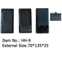 Buy cheap black hand-held boxes from wholesalers