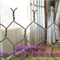 Wholesale Animal net from china suppliers
