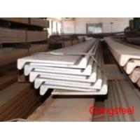 Buy cheap Angle,flat & bulb steel for ship from wholesalers