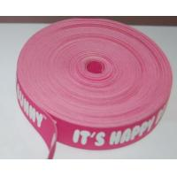 Buy cheap Elastic Glue Printing from wholesalers
