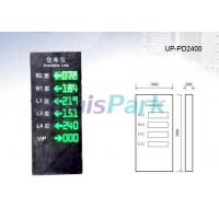 Buy cheap UP-PD2400 Comprehensive Parking Information Display from wholesalers
