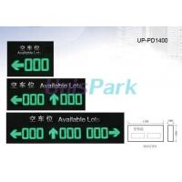 Buy cheap UP-PD1400 Hoist-type Parking Information guide Display from wholesalers