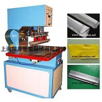 Buy cheap Film Welding Machines,Tensioned Membrane Structur Machines (Tensioned Membrane Structure) from wholesalers