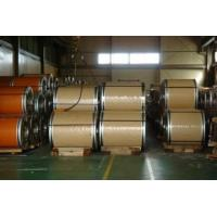 Buy cheap Cold Rolled Non-oriented Electric Silicon Steel from wholesalers