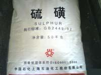 Wholesale Sulfur() from china suppliers