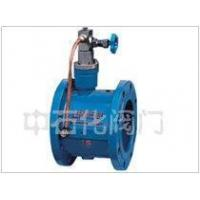 Buy cheap Is it is it eliminate noise the non-return valve to close slowly to hinder a little from wholesalers