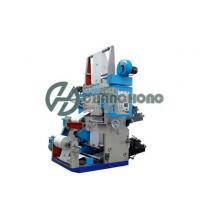 Wholesale Copy Paper Flexographic Printing Machine from china suppliers
