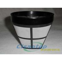 Buy cheap Nylon mesh Coffee Filter from wholesalers