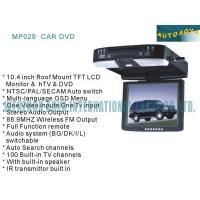 Buy cheap MP3 MP4 CD VCD DVD car dvd Number:mp029 from wholesalers